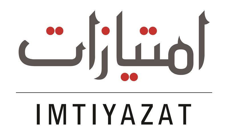 OSN sponsors Imtyazat Program and presents exclusive offers for Federal Government employees