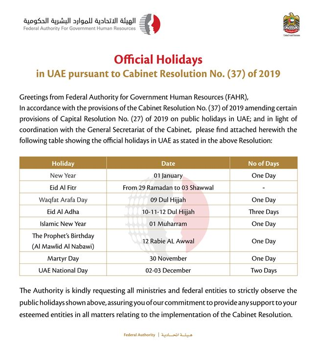 FAHR circulates UAE public holidays schedule to all Federal Entities