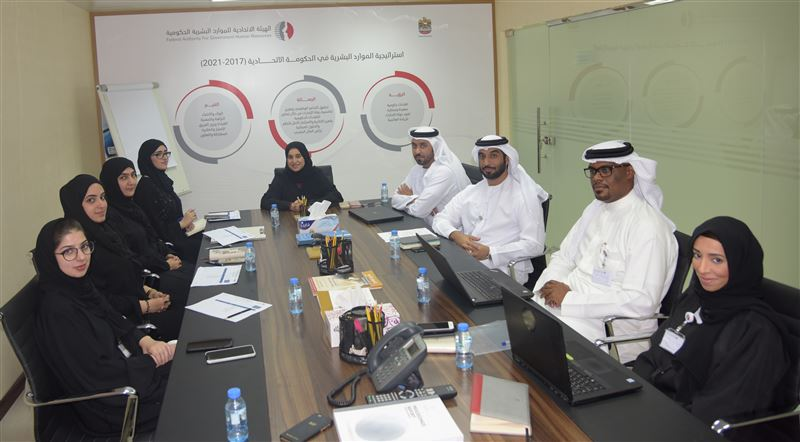 A delegation from Dubai Courts visits FAHR to review its HR policies and systems