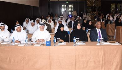 FAHR launches the new executive regulations for the Human Resources Law in the Federal Government