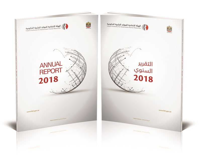 FAHR issues its Annual Report 2018