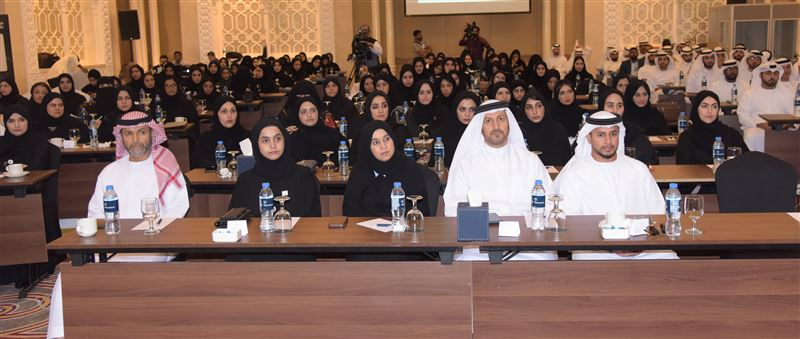 Sharjah hosts the 8th HR Club Forum  2019