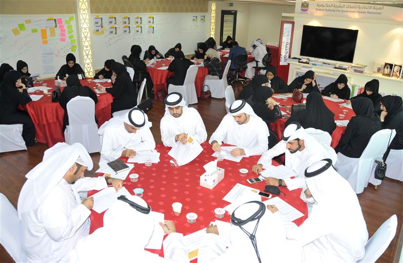 19 thousand federal employees benefit from 1,600 training courses under Ma'arif Initiative