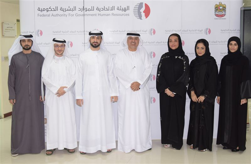 FAHR honors 62% of its employees under Federal Rewards and Incentives Scheme
