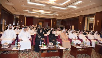 Fujairah hosts the first HR Forum in 2019