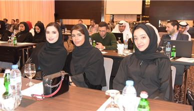 FAHR holds the Annual employees gathering