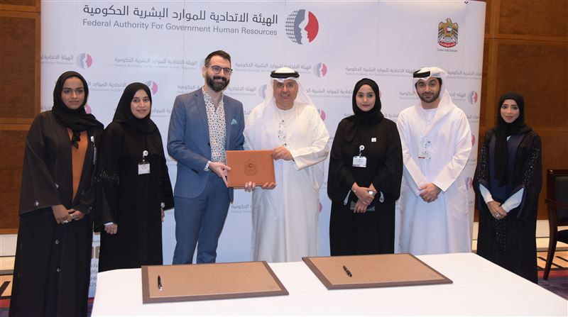 FAHR launches Preferred e-Learning Partners Project