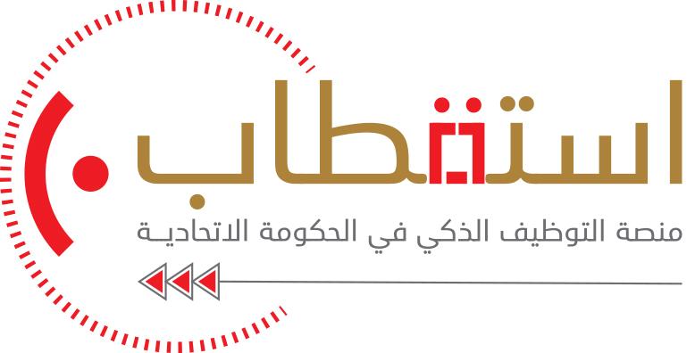 شعار استقطاب