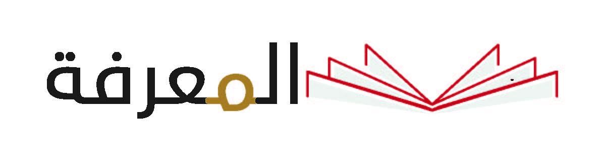 شعار المعرفة