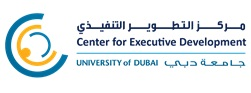 The Center of Executive Development at the University of Dubai
