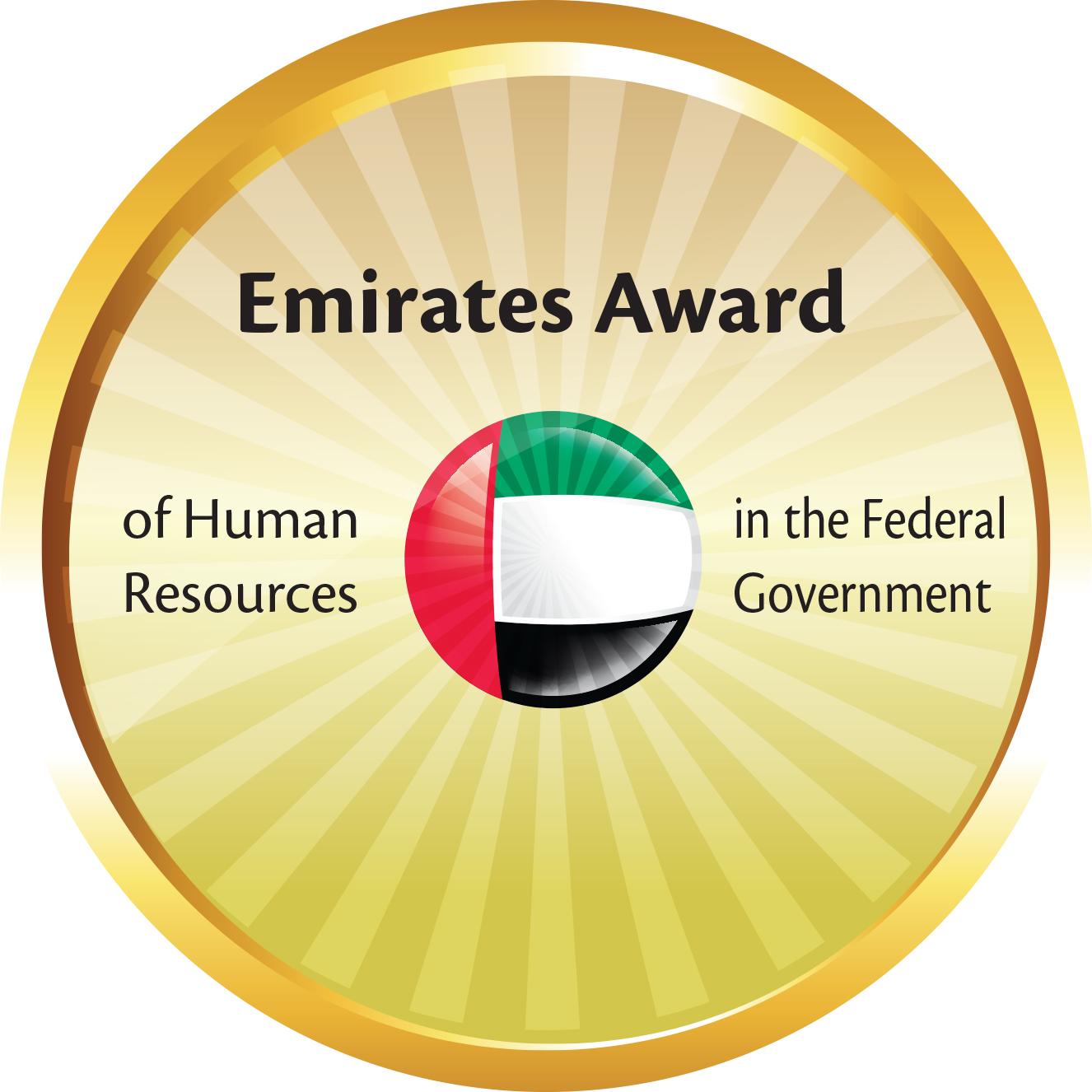 Emirates Award in HR Log