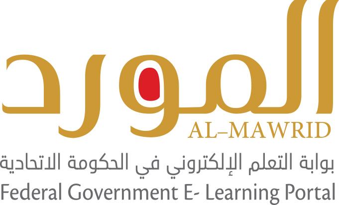 شعار المورد