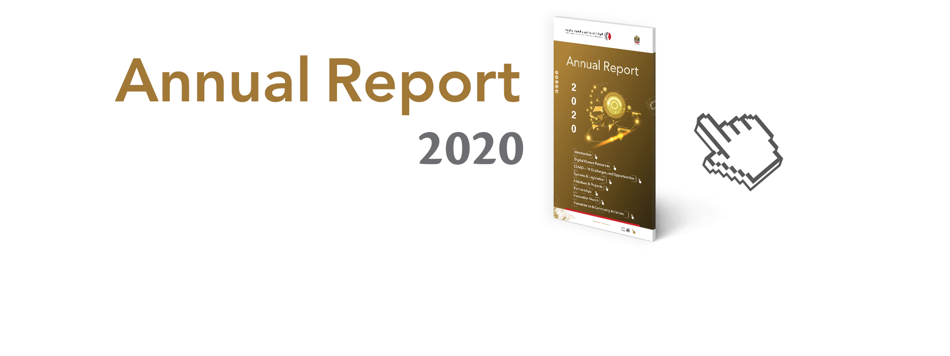 FAHR Annual Report 2020