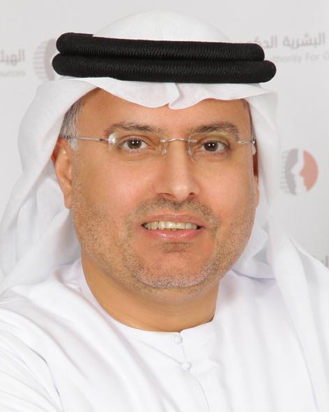 د. عبد الرحمن العور