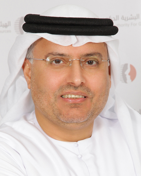 Dr. Abdul Rahman Al Awar