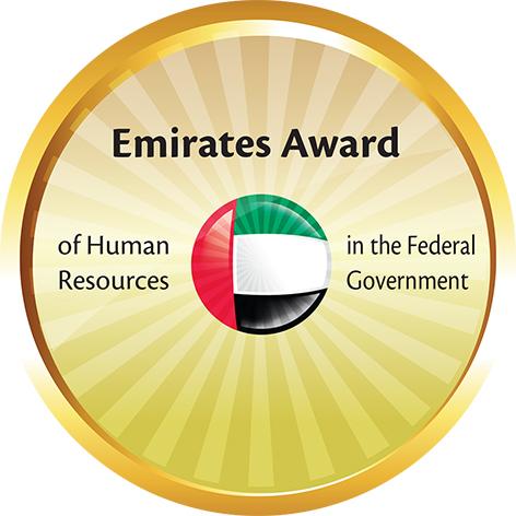 Emirates Award in HR Log