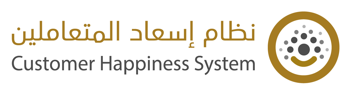 Customer Happiness System Logo