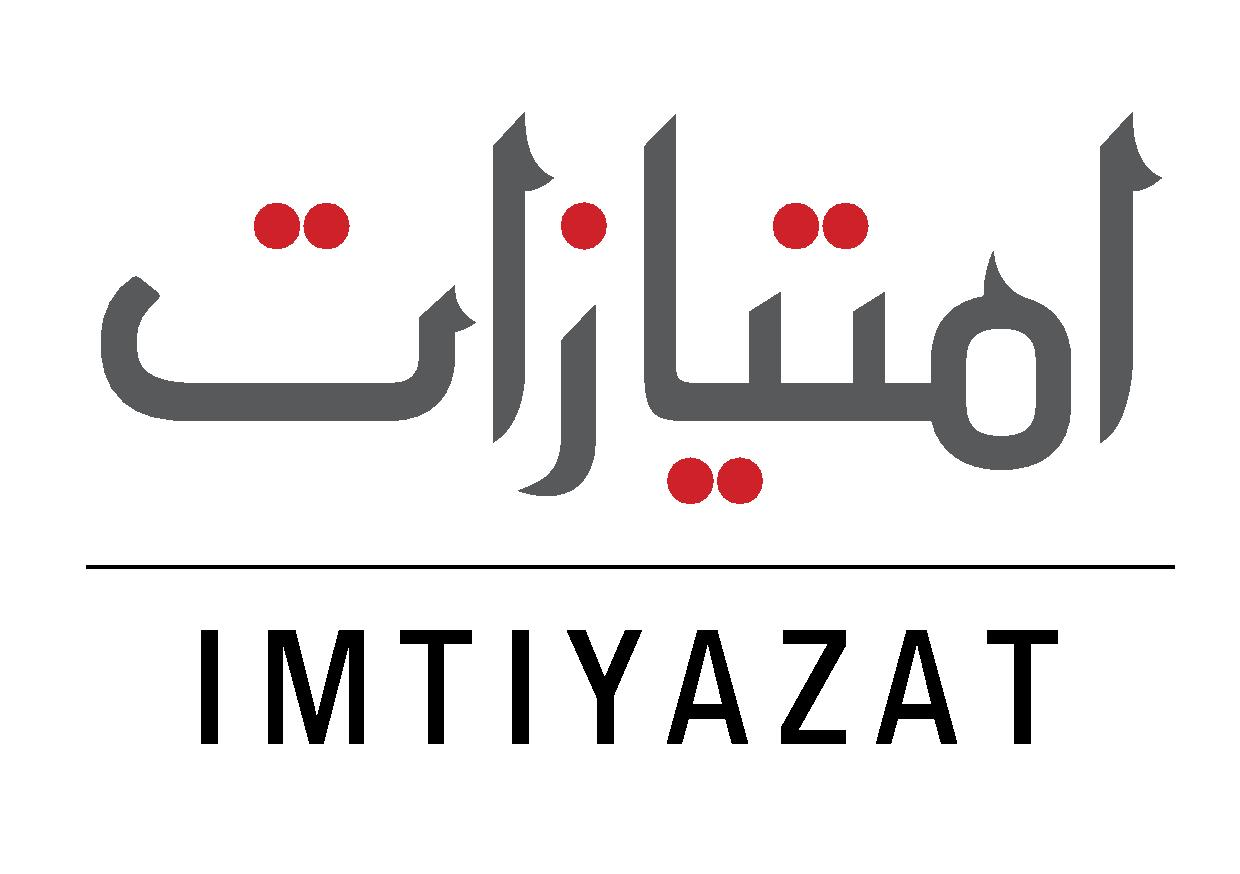 Imtiyazat Program Logo
