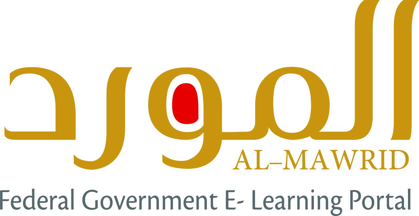 Al-MAWRID Logo