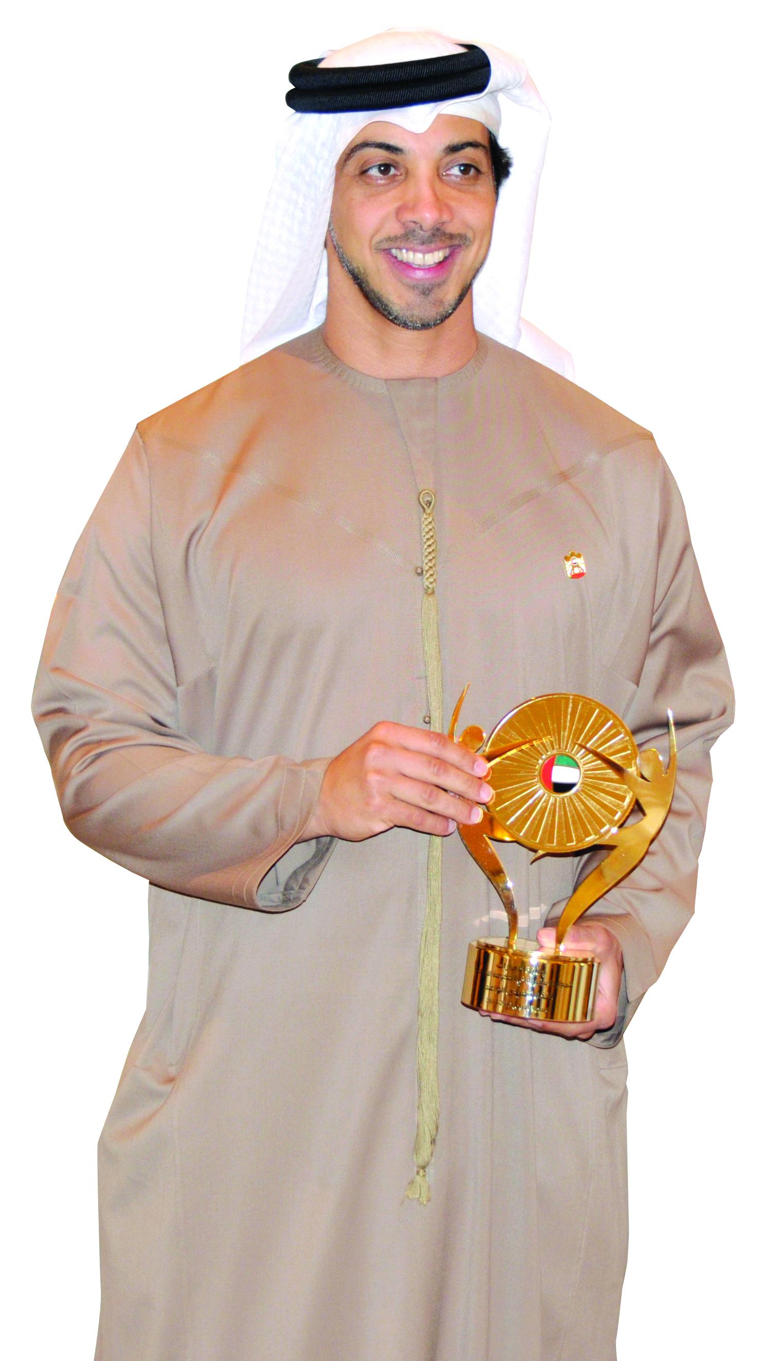 راعي جائزة الإمارات للموارد البشرية في الحكومة الاتحادية