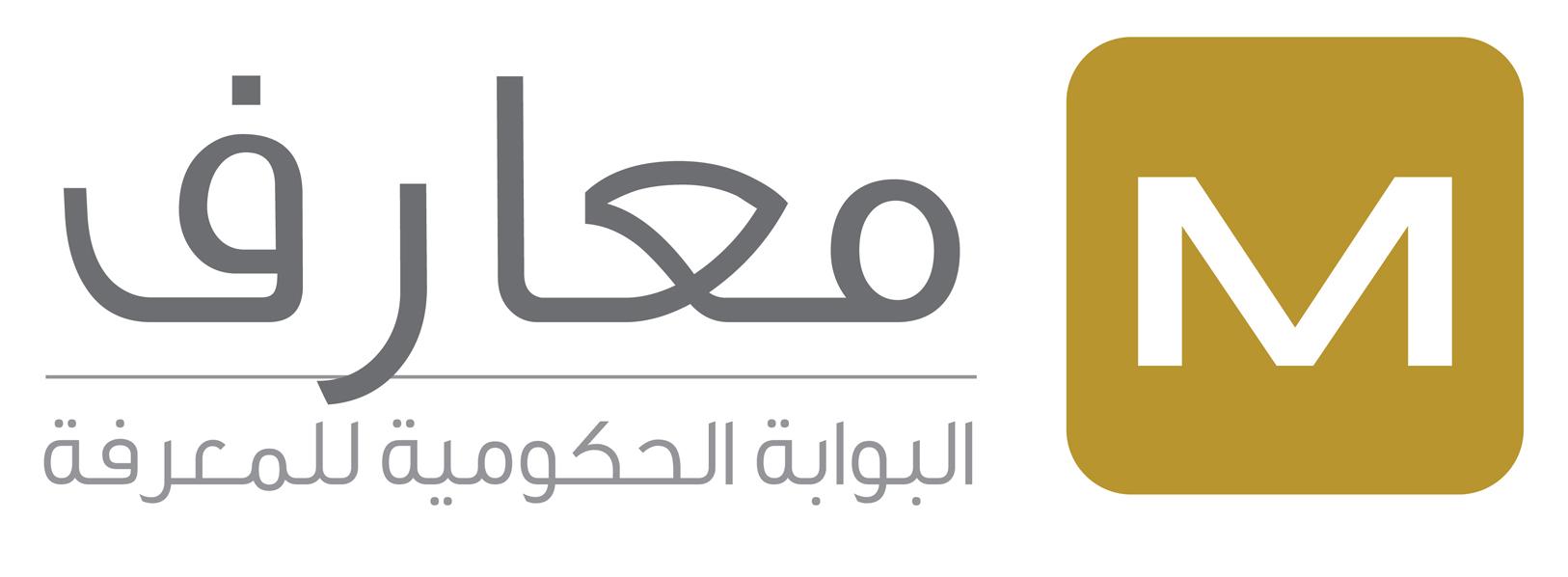 شعار معارف