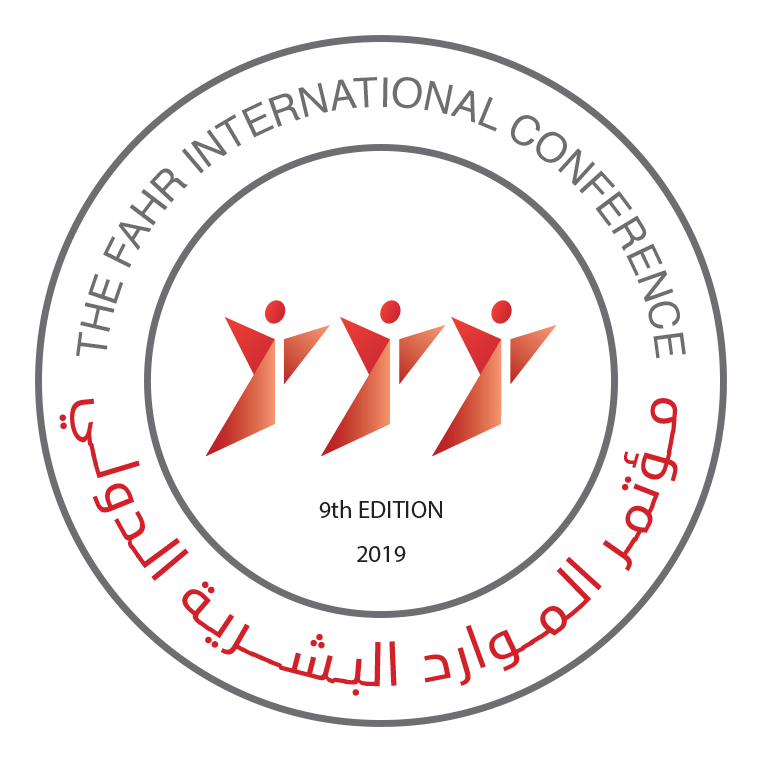 FAHR International Conference Logo