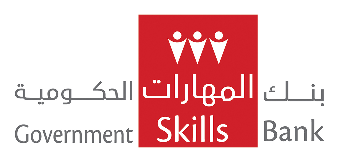 شعار بنك المهارات الحكومية