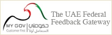 The UAE Federal Feedback Gateway